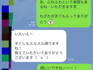 goro1