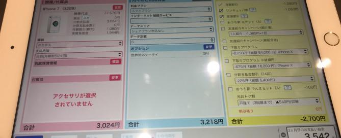4CAD3204-E090-45BB-9FE5-5CFE0282F942