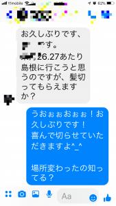 116C61AB-787A-449A-9673-9051020A703C