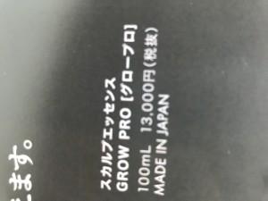 C4C05EAD-DEB0-4BB0-BCC9-911E52B2A09B