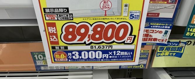 3DE631EA-A4A3-4C34-A6D6-01DDC5FB84A7