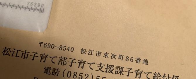 E11339B1-1E2E-4933-9DD4-8BB6444F3C52