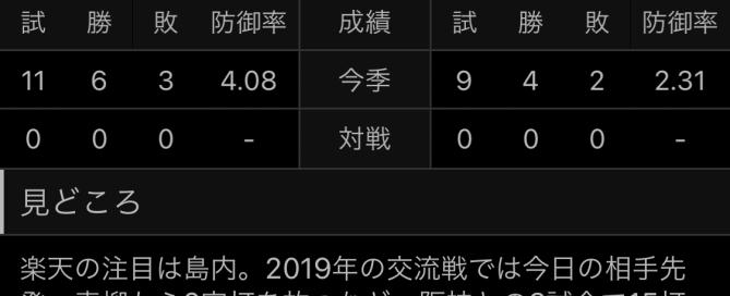 A01469D6-43FB-4AA4-AD18-CF21FF933EAC